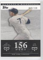 Mickey Mantle 1957 AL MVP - 173 Hits /150
