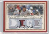 Daisuke Matsuzaka #7/10