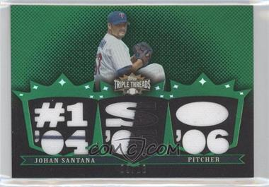 2007 Topps Triple Threads [???] #TTR33 - Johan Santana /18