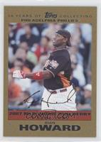 MLB Home Run Derby - Ryan Howard /2007