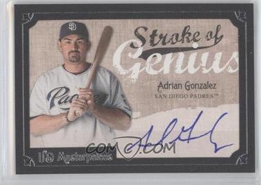 2007 UD Masterpieces Stroke of Genius #SG-AG - Adrian Gonzalez