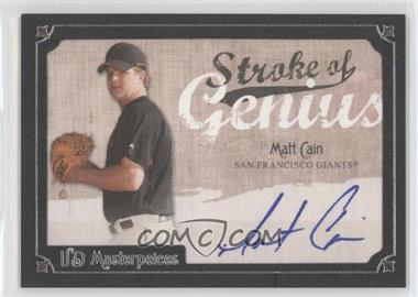 2007 UD Masterpieces Stroke of Genius #SG-MC - Matt Cain