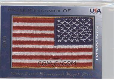 2007 USA Baseball Patriotic Patches #PP-4 - Roger Kieschnick /20