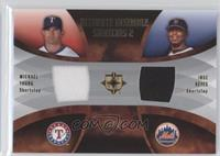 Michael Young, Jose Reyes /75