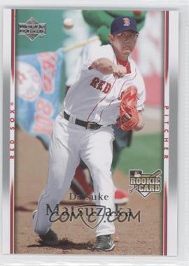 2007 Upper Deck - [Base] #501.1 - Daisuke Matsuzaka