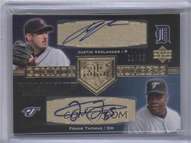 2007 Upper Deck Exquisite Rookie Signatures Common Numbers #CN-VT - Justin Verlander, Frank Thomas
