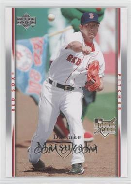 2007 Upper Deck #501.1 - Daisuke Matsuzaka