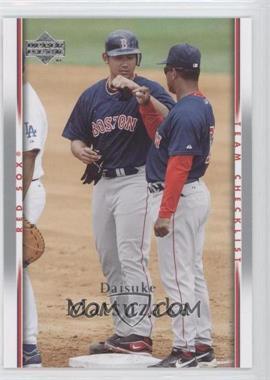 2007 Upper Deck #592 - Daisuke Matsuzaka