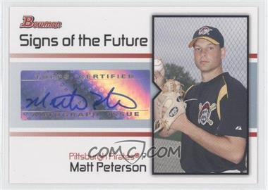 2008 Bowman [???] #SOF-MP - Mark Petkovsek