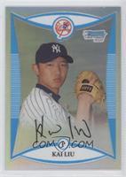 Kai Liu /500