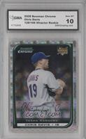 Chris Davis /199 [ENCASED]