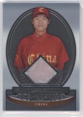 2008 Bowman Sterling Redemption WBC Patches #9 - Xiaotian Zhang /65