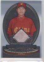 Xiaotian Zhang /65