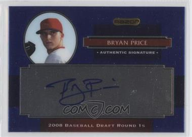 2008 Razor Signature Series Metal Autographs Blue #AU-BRP - Bryan Price