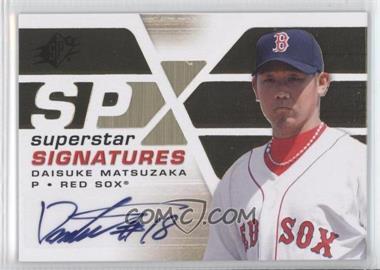 2008 SPx Superstar Signatures Gold #SSS-DM - Daisuke Matsuzaka