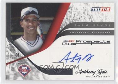 2008 TRISTAR Prospects Plus Farm Hands Authentic Autograph #FH-AG - Anthony Gose