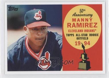 2008 Topps - All Rookie Team 50th Anniversary #AR48 - Manny Ramirez