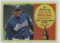 Bengie Molina /99