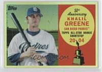 Khalil Greene /99