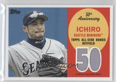 2008 Topps All Rookie Team 50th Anniversary Relics #ARR-IS - Ichiro Suzuki /50