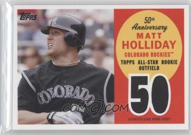 2008 Topps All Rookie Team 50th Anniversary Relics #ARR-MH - Matt Holliday /50