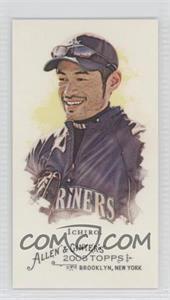 2008 Topps Allen & Ginter's Minis Rip Card High Numbers #371 - Ichiro Suzuki