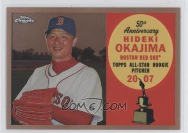 2008 Topps Chrome Topps All-Rookie Team Copper Refractor #ARC16 - Hideki Okajima /100