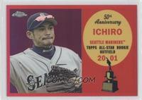 Ichiro Suzuki /25