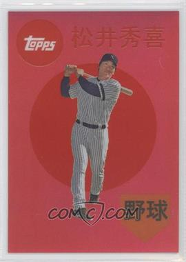 2008 Topps Chrome Trading Card History Red Refractor #TCHC36 - Hideki Matsui /25