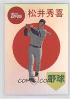 Hideki Matsui /400