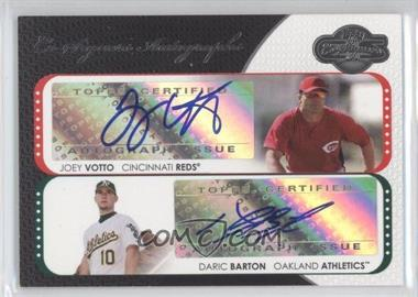 2008 Topps Co-Signers Co-Signers Autographs #CS-VC - [Missing]