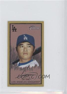 2008 Topps Heritage [???] #HTCP7 - Chin-Lung Hu