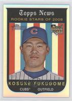 Kosuke Fukudome /559