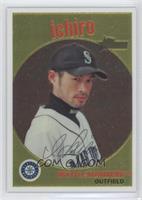 Ichiro Suzuki /1959