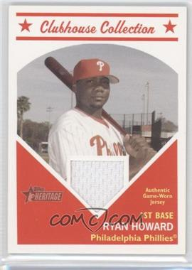 2008 Topps Heritage Clubhouse Collection Relic #CCRH - Ryan Howard