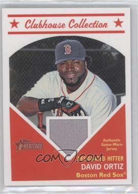2008 Topps Heritage Clubhouse Collection Relic #HCCDO - David Ortiz