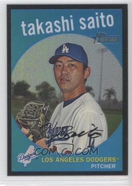 2008 Topps Heritage High Number Chrome Black Border Refractor #C240 - Takashi Saito /59