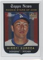 Hiroki Kuroda /1959