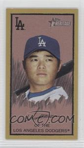 2008 Topps Heritage T205 Mini #HTCP7 - Chin-Lung Hu