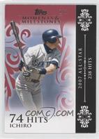 Ichiro (2007 All-Star - 238 Hits) /1