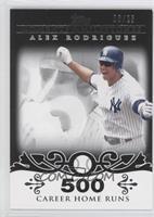 Alex Rodriguez 2007 - 500 Career Home Runs (518 Total) /25