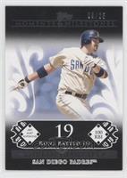 Adrian Gonzalez (2007 MLB Superstar - 100 RBIs) /25