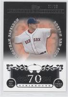 Jonathan Papelbon 2006 All-Star - 75 Ks /25