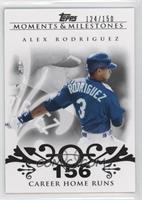 Alex Rodriguez (2007 - 500 Career Home Runs (518 Total)) /150