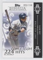 Ichiro (2007 All-Star - 238 Hits) /150