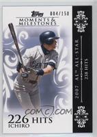 Ichiro Suzuki (2007 All-Star - 238 Hits) /150