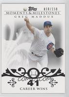 Greg Maddux (Career Milestone - 300 Wins (347 Total)) /150