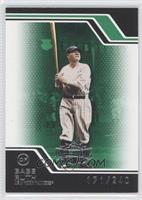 Babe Ruth /240