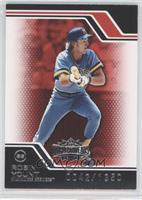 Robin Yount /1350