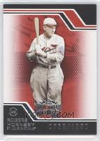 Rogers Hornsby /1350